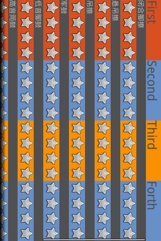 架子鼓鼓谱软件-架子鼓谱 查看器