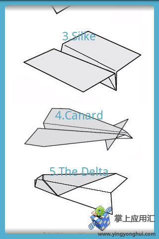 纸飞机的十二种叠法