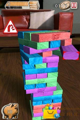 有趣的搭积木的小游戏