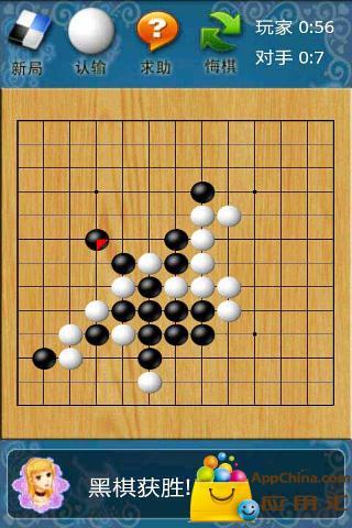 幼儿园棋类区步骤图