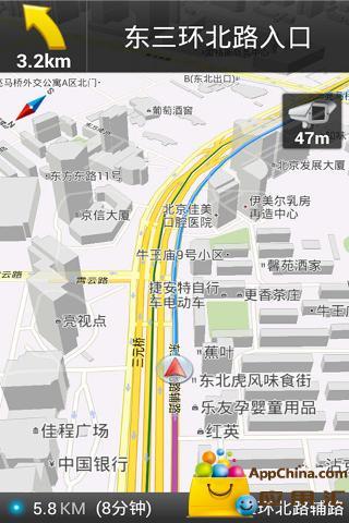web页面查看分享位置;  ★ 地图引擎性能提升,支持1500公里在线导航